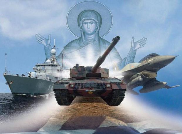 Αποτέλεσμα εικόνας για εορτη ενοπλων δυνάμεων