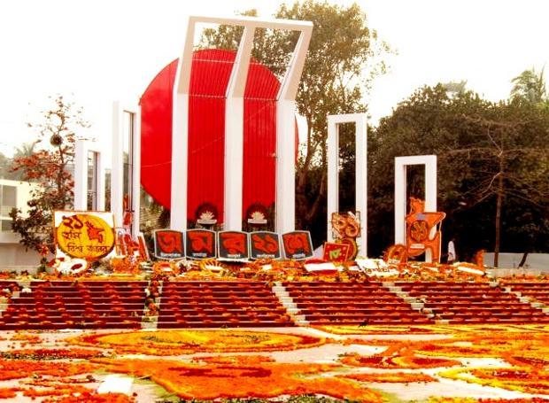 Μνημείο στην Πανεπιστημιούπολη της Ντάκα, Μπαγκλαντές