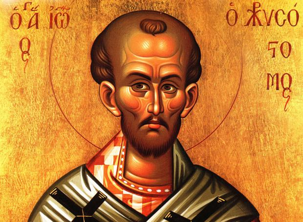 Αποτέλεσμα εικόνας για αγιος ιωαννης χρυσοστομος