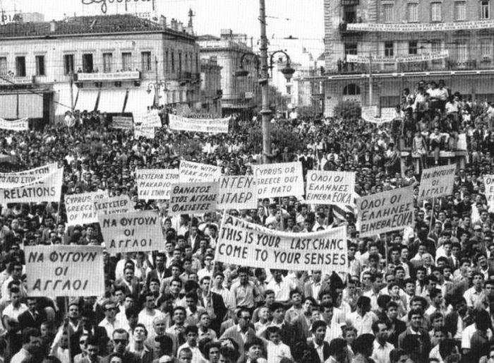 Αθήνα, πλατεία Ομονοίας, 9 Μαΐου 1956