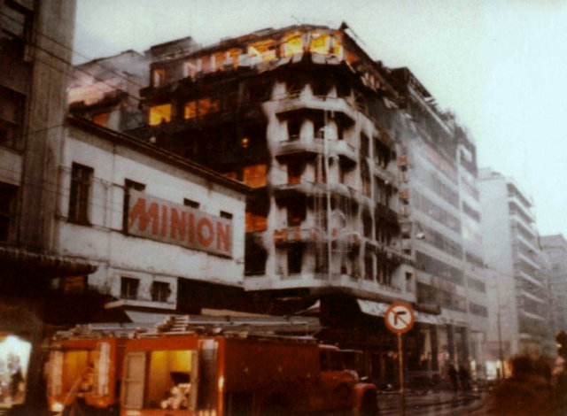 https://cdn.sansimera.gr/media/photos/main/Minion-fire-2.jpg
