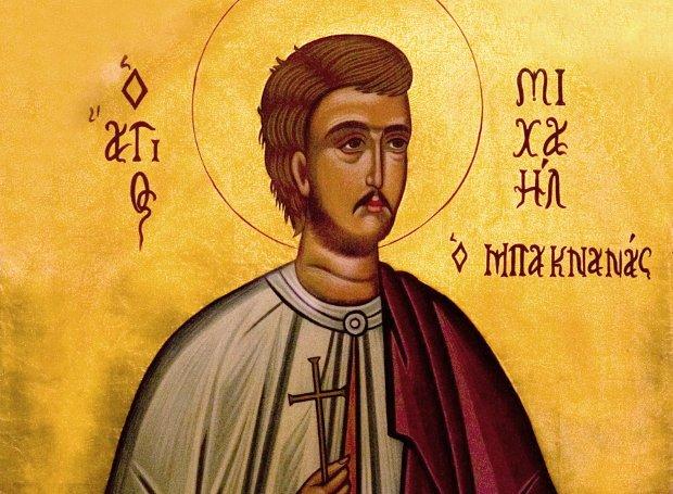 Μιχαήλ Μπακνανάς: Ο κηπουρός-νεομάρτυρας της χριστιανικής πίστης. -  Βιογραφία - Σαν Σήμερα .gr