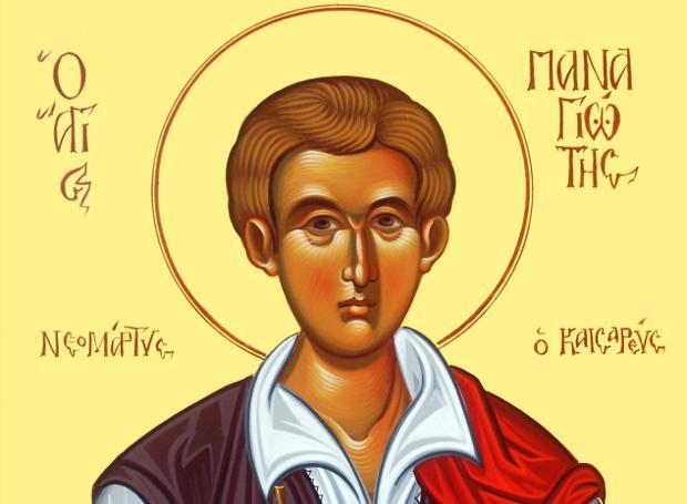 Αποτέλεσμα εικόνας για Άγιος Παναγιώτης ο Καισαρεύς