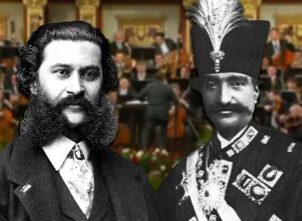 Γιόχαν Στράους υιός (αριστερά) – Νάσερ οντ- Ντιν (δεξιά)