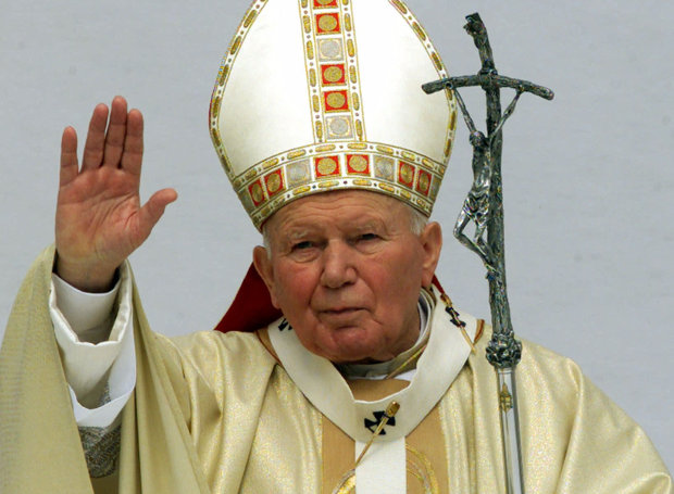 Αποτέλεσμα εικόνας για πάπας Ιωάννης Παύλος Β',