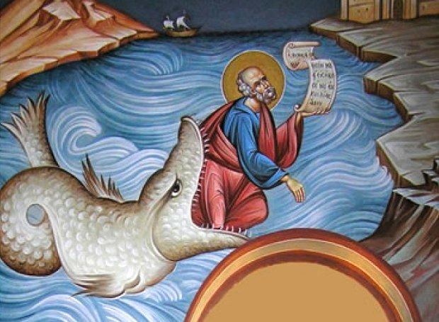 Ο Προφήτης Ιωνάς, η προτύπωση της τριημέρου παραμονής του Κυρίου εις τον Άδη, και η Ανάσταση