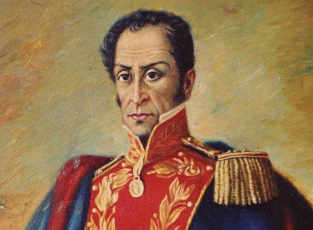 Σιμόν Μπολιβάρ