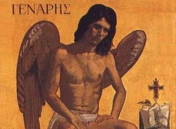 Πίνακας του Γιάννη Τσαρούχη