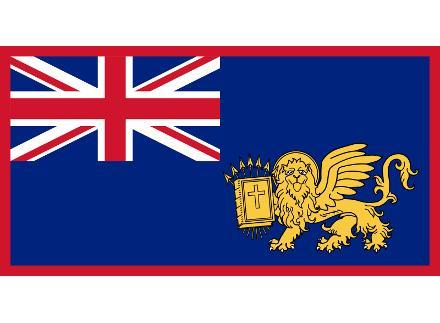 Η σημαία των Ηνωμένων Πολιτειών των Ιονίων Νήσων
