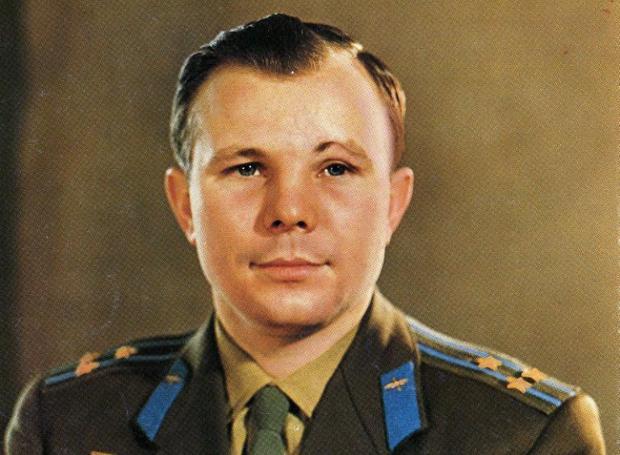 Γιούρι Γκαγκάριν