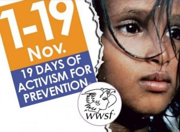 19 Ημέρες Ακτιβισμού κατά της Παιδικής Κακοποίησης