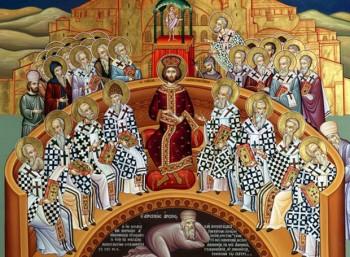Κυριακή των Αγίων 318 Πατέρων