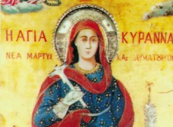 Αγία Κυράννα (? – 1751)