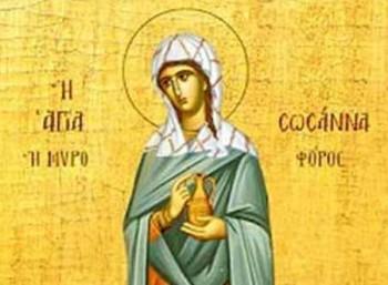 Αγία Σωσάννα
