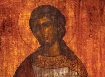 Αγία Χάρις
