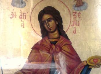 Αγία Ξενία (291 – 318)