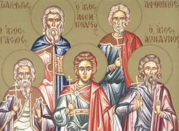 Άγιοι Ακίνδυνος, Αφθόνιος, Πηγάσιος, Ελπιδηφόρος (ή Ελπιδοφόρος) και Ανεμπόδιστος