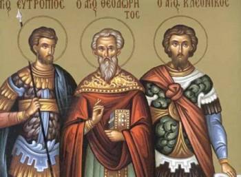 Άγιοι Βασιλίσκος, Ευτρόπιος και Κλεόνικος