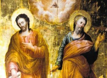 Άγιοι Απόστολοι Ιάσων και Σωσίπατρος