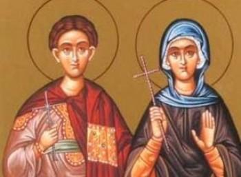 Άγιοι Βονιφάτιος και Αγλαΐα