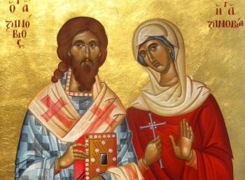 """Αποτέλεσμα εικόνας για Άγιοι Ζηνόβιος και Ζηνοβία τα αδέλφια"""""""