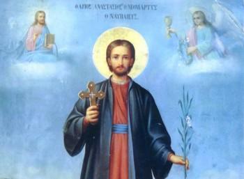 Άγιος Αναστάσιος ο εκ Ναυπλίου (? – 1655)