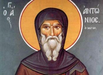 Άγιος Αντώνιος ο Μέγας (250 – 356)