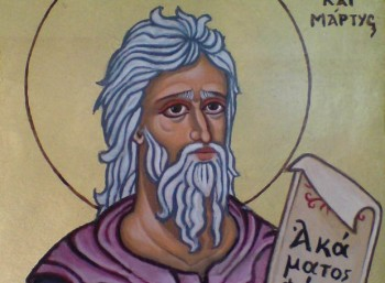 Άγιοι Αριστοτέλης και Λέανδρος