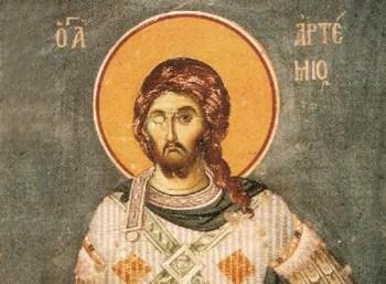 O Άγιος Αρτέμιος, αγιογραφία του ονομαστού βυζαντινού αγιογράφου Μανουήλ Πανσέληνου