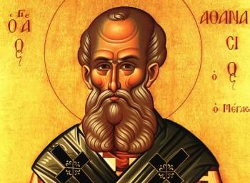 Άγιος Αθανάσιος ο Μέγας (295 – 373)