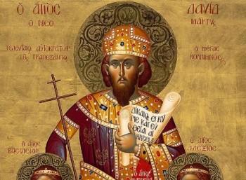 Ο τελευταίος αυτοκράτορας του Πόντου ανακηρύχθηκε Άγιος