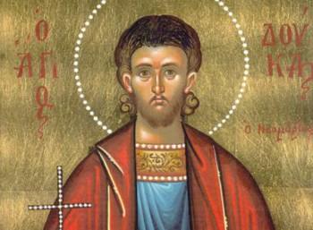 Άγιος Δούκας ο Ράπτης (? – 1564)