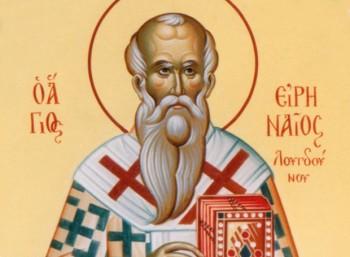 Άγιος Ειρηναίος (130 – 202)