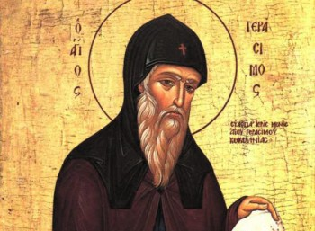 Άγιος Γεράσιμος (1509 – 1579)