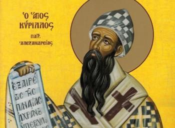 Άγιος Κύριλλος - Βιογραφία - Σαν Σήμερα .gr