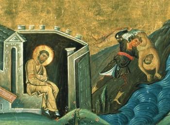 Άγιος Λουκιανός (235 – 312)