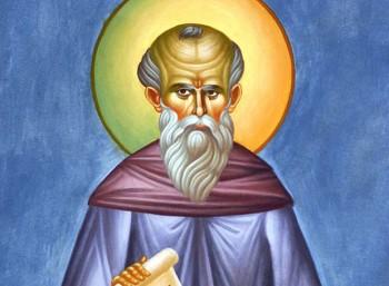 Άγιος Μάξιμος ο Ομολογητής (580 – 662)