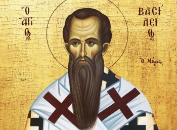 Άγιος Βασίλειος ο Μέγας - Βιογραφία - Σαν Σήμερα .gr