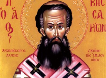 Άγιος Βησσαρίων (1490 – 1540)