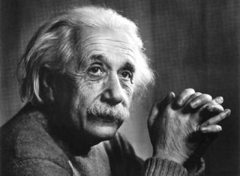 Αϊνστάιν Άλμπερτ