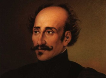 Αλέξανδρος Υψηλάντης (1792 – 1828)
