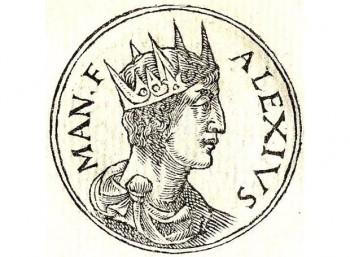 Αλέξιος Β' Κομνηνός