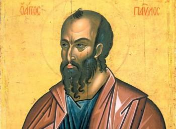 Απόστολος Παύλος - Βιογραφία - Σαν Σήμερα .gr