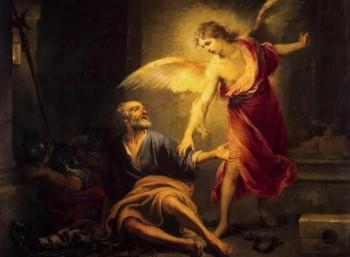 Η προσκύνησις της τιμίας αλύσεως του αγίου και ενδόξου Αποστόλου Πέτρου