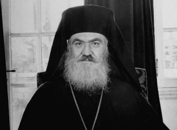 Ο Αρχιεπίσκοπος Δαμασκηνός