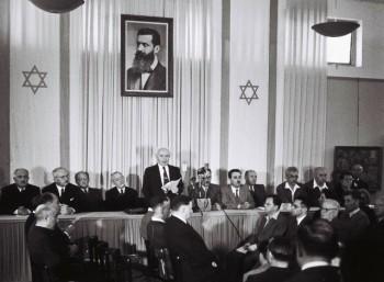 Η ίδρυση του κράτους του Ισραήλ