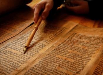 Στο φως γνήσιο αντίγραφο στα ελληνικά της γνωστικής Αποκάλυψης του Ιακώβου