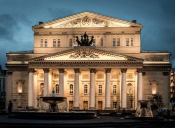 Θέατρο Μπολσόι
