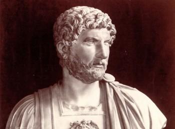 Αδριανός Πόπλιος Αίλιος