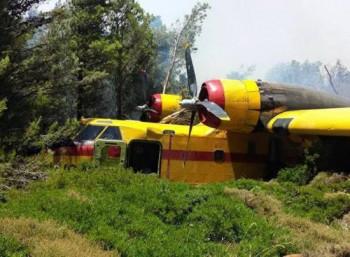 Ατυχήματα με πυροσβεστικά αεροσκάφη